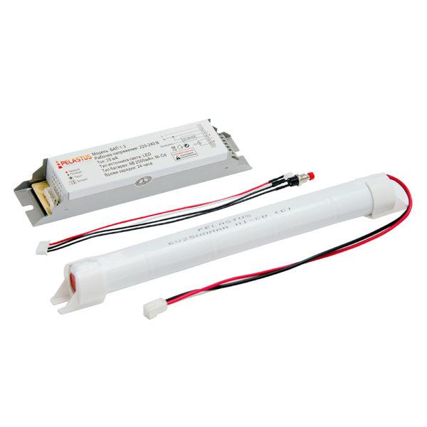 Блок аварийного питания БАП 1.3 с внешним аккумулятором для светодиодных светильников