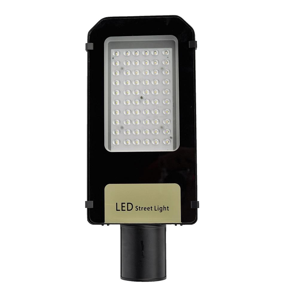 Консольный светодиодный светильник наружного освещения ДКУ Kristall SMD 50 Вт IP65