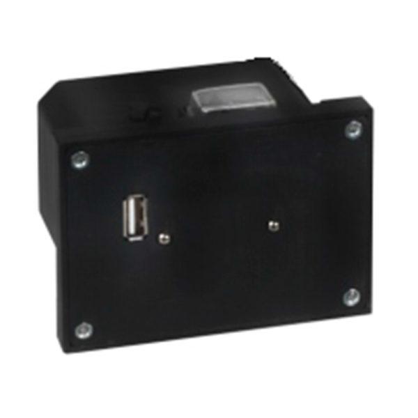Съемный аккумулятор для прожектора Следопыт 1.1
