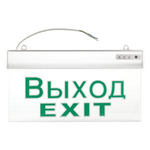Указатель эвакуационный двухсторонний светодиодный PL EM 1.0
