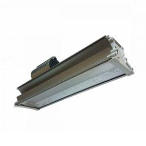 Консольный светодиодный уличный светильник ДВУ 50 Вт IP66 5000К