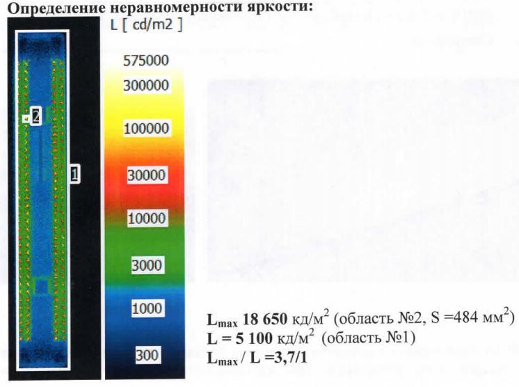 Школьный светодиодный светильник SVT-ARM-U-AIR-1195x200x34-29Вт-IP54-PR-4000K-SC