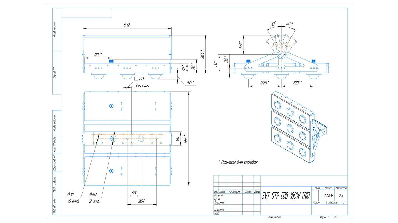 Прожектор светодиодный SVT-STR-COB-180Вт-45-TRIO