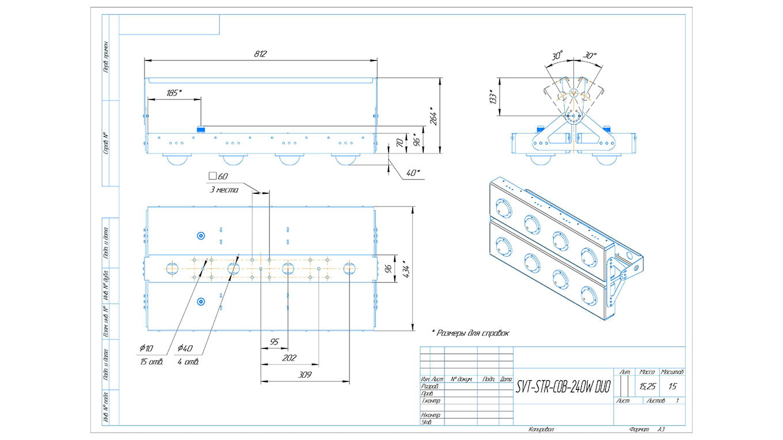 Прожектор светодиодный SVT-STR-COB-240Вт-60-DUO