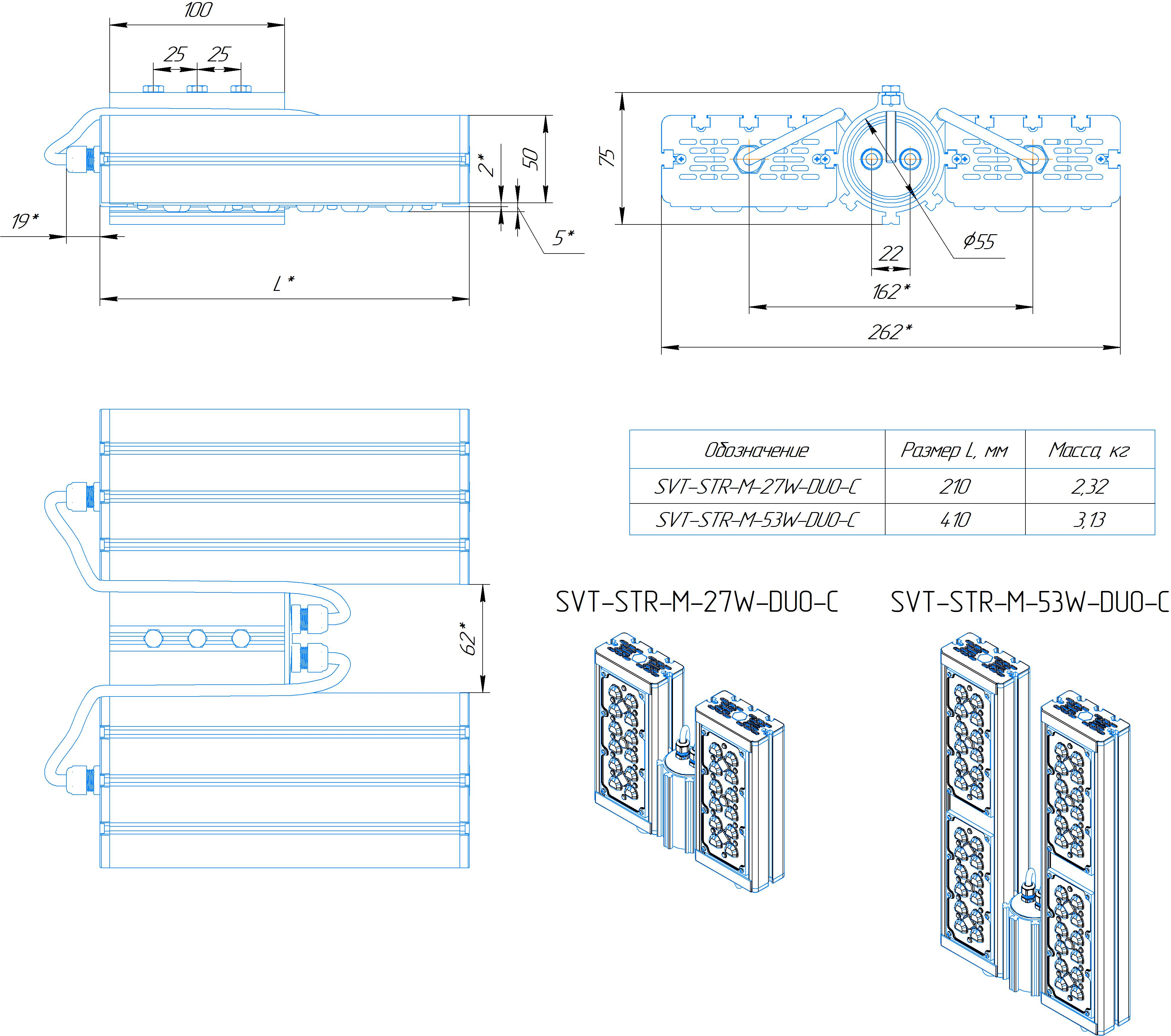 Промышленный прожектор Модуль SVT-STR-M-27Вт-45x140-DUO-С (с защитой от 380)