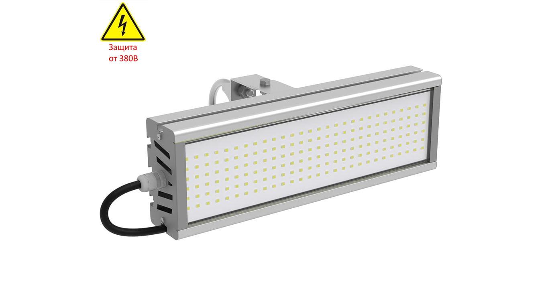 Светодиодный фито-светильник Модуль SVT-RND-FITO-M-61Вт (с защитой от 380)
