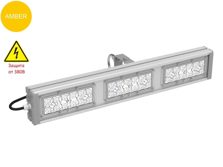 Прожектор с оптикой янтарный SVT-STR-M-90Вт-12-AMBER