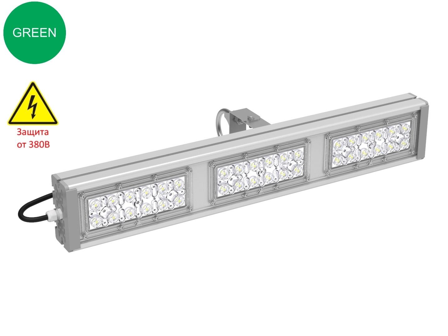 Прожектор с оптикой зеленый SVT-STR-M-90Вт-27-GREEN