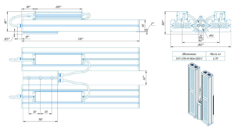 Промышленный светильник Модуль SVT-STR-M-96Вт-DUO-C