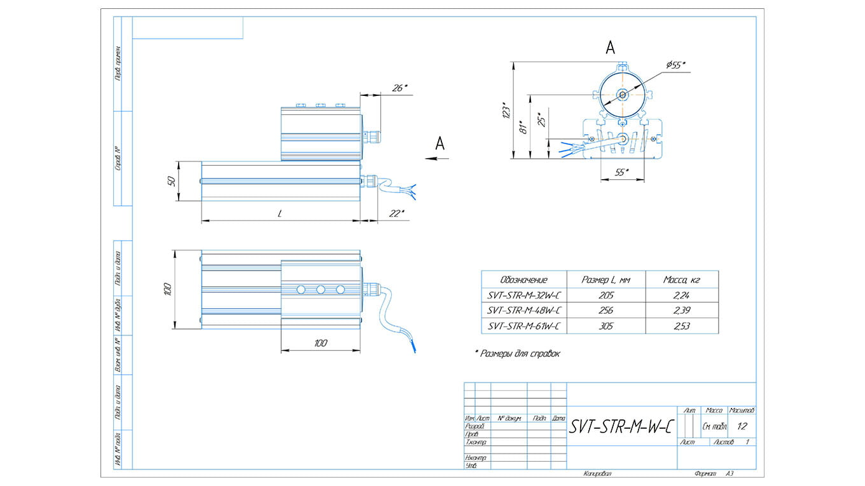 Промышленный светильник Модуль SVT-STR-M-32Вт-C