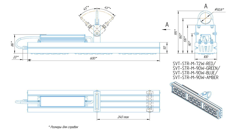 Прожектор с оптикой голубой SVT-STR-M-90Вт-27-BLUE