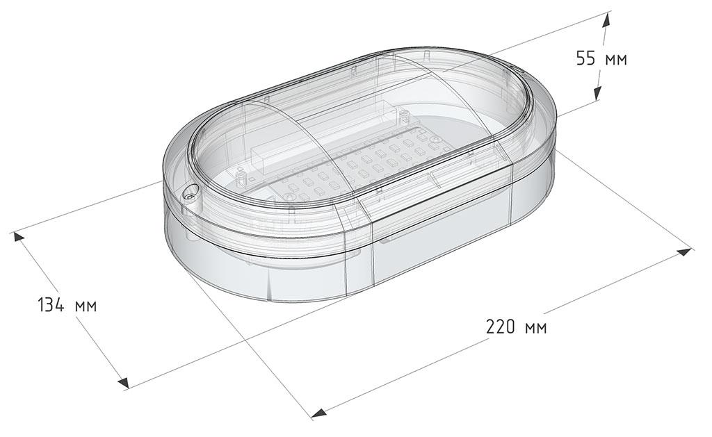 Светильник для ЖКХ Компакт SVT-ZKH-С-18Вт-IP65