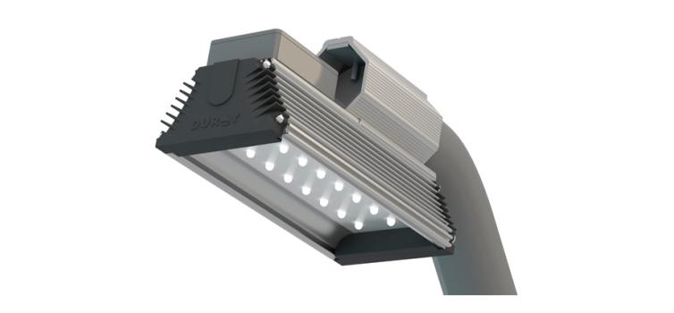 Светодиодный светильник уличного освещения Эльбрус 16.4550.30 30Вт IP67