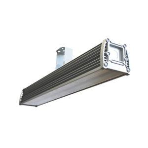 Накладной светодиодный фито-светильник LC 160-FITO 160Вт