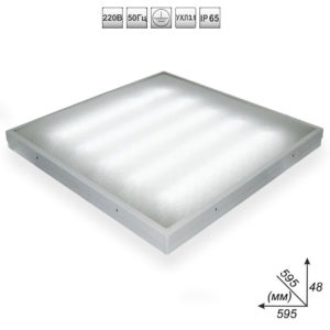 Светодиодный светильник Армстронг FS4-RO-35-IP65 35Вт IP65 595х595х48
