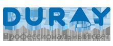 Завод Дюрэй