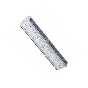 Уличный светодиодный светильник Томь Магистраль 48Вт Ш 6500Лм