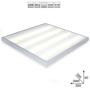 Светильник светодиодный офисный LUX-FS-RO-62-65-595х595х48-P 62Вт IP65