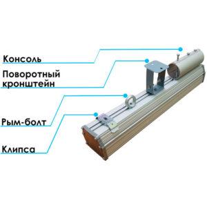 Светильник светодиодный промышленный Ares AL S -50 SM48 ECO/LUX 50Вт 6000Лм