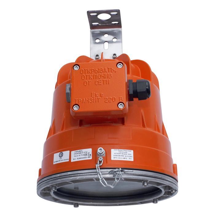 Светильник взрывозащищенный НСП43МТ-06Д 20 АО-3 20Вт