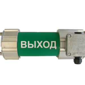 Светильник взрывозащищенный ВИОЛАН Д АО-3 Табло КМ 20Вт