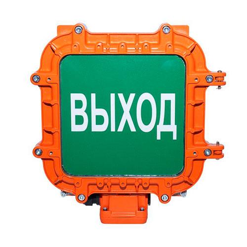Светильник взрывозащищенный КВАДРО Д Табло УХЛ1 20Вт
