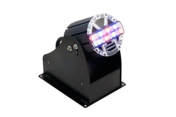 Архитектурный прожектор — X-RAY DMX Lira 50Вт Л