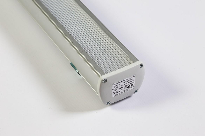 Светильник потолочный для складских помещений NT-ЛУЧ 24Вт