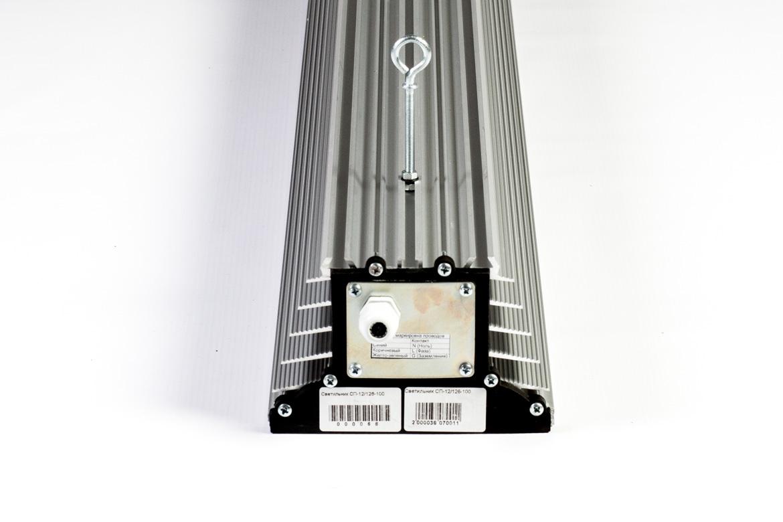 Взрывозащищенный светодиодный светильник 100Вт Niteos