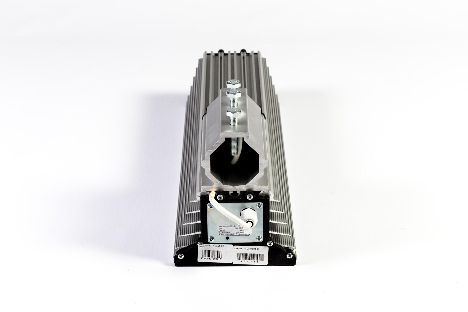 Уличный светильник NT-WAY 80Вт Л