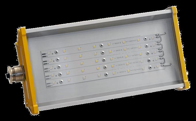Взрывозащищенный светодиодный светильник OPTIMA-EX-P-013-45-50