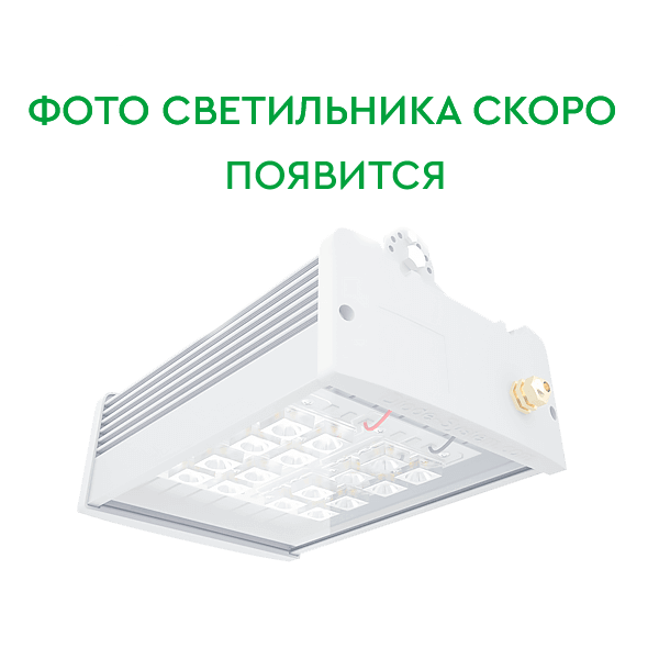 Архитектурный светодиодный светильник LONG-ARC-50